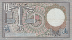 Image #2 of 10 Gulden 1953 (23. III.) - 2