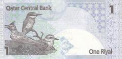 Image #2 of 1 Riyal ND (2008-2015) - 2