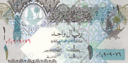 1 Riyal ND (2008-2015) - 2