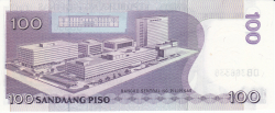 Image #2 of 100 Piso 2009