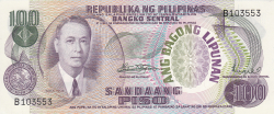 Image #1 of 100 Piso ND (1974-1985)