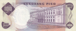 Image #2 of 100 Piso ND (1974-1985)