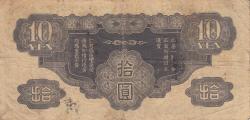 10 Yen ND (1940)