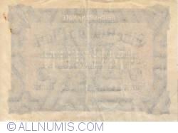 Image #2 of 1 Million (1 000 000) Mark 1923 (20. II.)