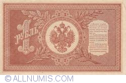 Image #2 of 1 Ruble ND(1917-1918) (On 1 Ruble 1898 issue) - Siignatures I. Shipov/ Galtsov