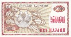 Imaginea #2 a 5000 (Denar) 1992