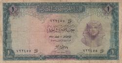 Imaginea #1 a 1 Pound 1967 (١٩٦٧)