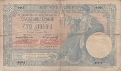 Imaginea #1 a 100 Dinari 1905 (5. I.)