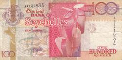 Imaginea #1 a 100 Rupees ND (1998)