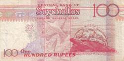Imaginea #2 a 100 Rupees ND (1998)