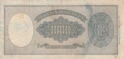 Image #2 of 1000 Lire 1959 (15. IX.)