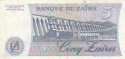 Image #2 of 5 Zaires 1982 (17. XI.)