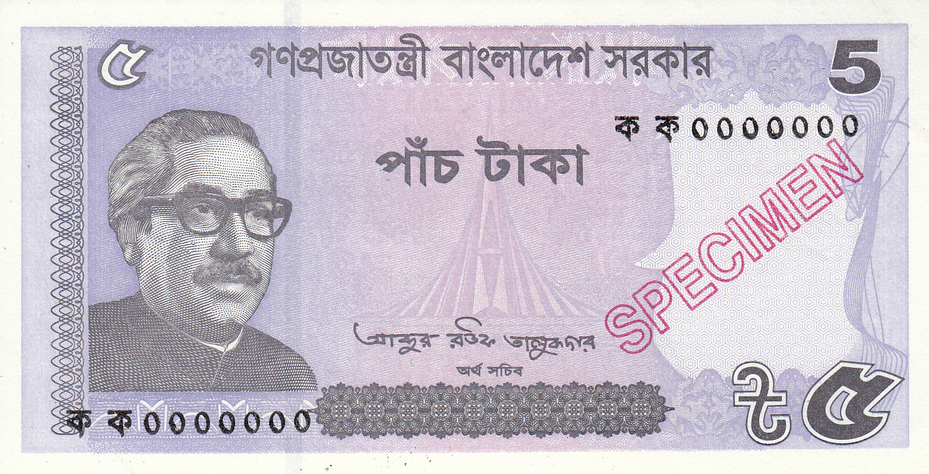 BANGLADESH 5 TAKA 2018 SPECIMEN P NEW SIGN UNC