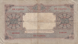 Image #2 of 25 Gulden 1930 (28. VI.)