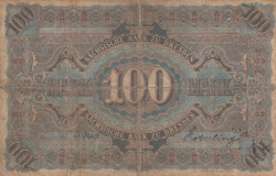 Image #2 of 100 Mark 1890 (15. VI)