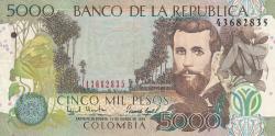 Image #1 of 5000 Pesos 1995 (1. III.)