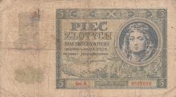 Image #1 of 5 Zlotych 1940 (1. III.)