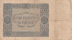 Image #2 of 5 Zlotych 1940 (1. III.)