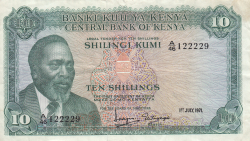 Image #1 of 10 Shillings 1971 (1. VII.)