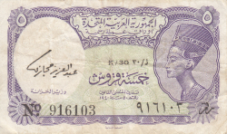 Image #1 of 5 Piastres L.1940