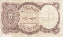 Image #2 of 5 Piastres L.1940