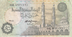 Image #1 of 50 Piastres 1998 (30. IV.)