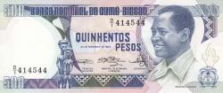 Image #1 of 500 Pesos 1983 (28. II.)