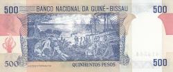 Image #2 of 500 Pesos 1983 (28. II.)
