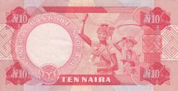 Imaginea #2 a 10 Naira ND (1984 - )