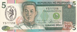 Image #1 of 5 Piso 1990