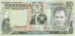 Imaginea #1 a 10 Shilingi ND (1978)