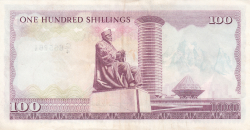 Image #2 of 100 Shillings 1978 (1. VII.)