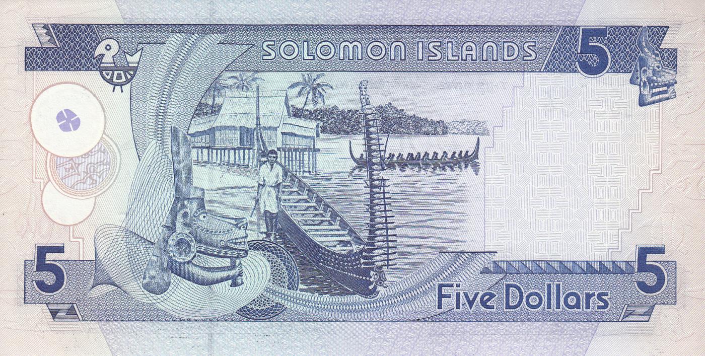 Solomon Islands 5 Dollars ND 1997 P-19 Shark Alligator Unc