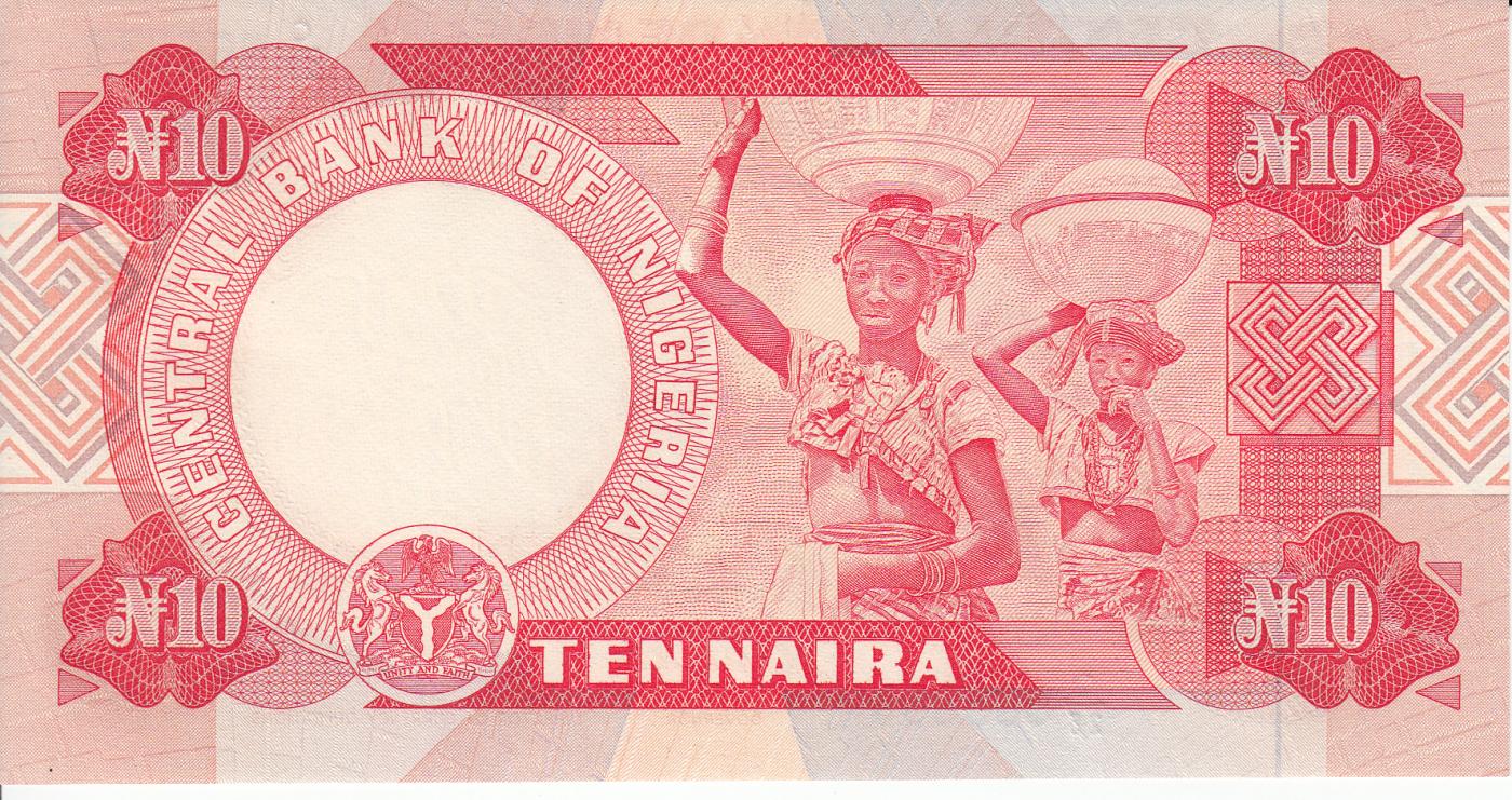 NIGERIA 100 NIARA P28 2005 HORSE ROCK UNC AFRICA CURRENCY MONEY BILL BANK NOTE