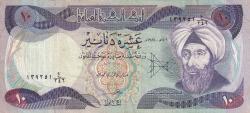 Image #1 of 10 Dinari 1981 (AH 1401) - (١٤٠١ - ١٩٨١)