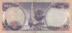 Image #2 of 10 Dinari 1981 (AH 1401) - (١٤٠١ - ١٩٨١)