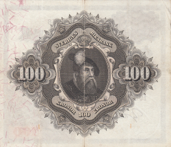 Imaginea #2 a 100 Coroane 1938