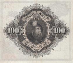 Imaginea #2 a 100 Coroane 1960