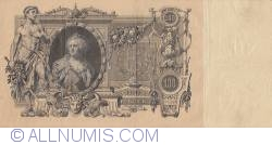 Imaginea #2 a 100 Ruble 1910 - semnături A. Konshin/ Y. Metz