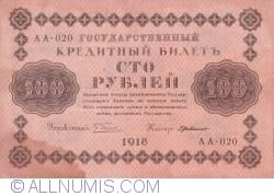 Imaginea #1 a 100 Ruble 1918 - semnături G. Pyatakov/ G. de Millo