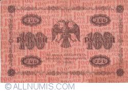 Imaginea #2 a 100 Ruble 1918 - semnături G. Pyatakov/ G. de Millo