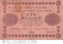 Imaginea #1 a 100 Ruble 1918 - semnături G. Pyatakov/ Titov