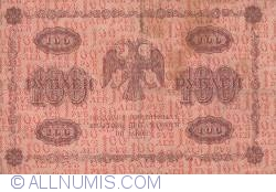 Imaginea #2 a 100 Ruble 1918 - semnături G. Pyatakov/ Titov
