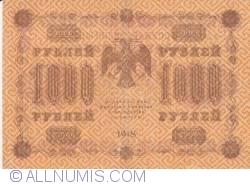 Imaginea #2 a 1000 Ruble 1918 - semnături G. Pyatakov/ Galtsov