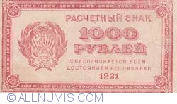 Image #1 of 1000 Rubles 1921