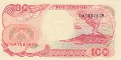 Image #2 of 100 Rupiah 1992/1992