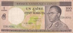 Image #1 of 1 Zaïre = 100 Makuta 1970 (1. X.)