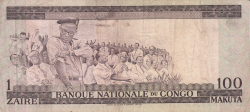 Image #2 of 1 Zaïre = 100 Makuta 1970 (1. X.)