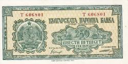 Image #1 of 250 Leva (ЛЕВА) 1948