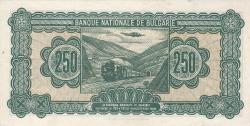 Image #2 of 250 Leva (ЛЕВА) 1948